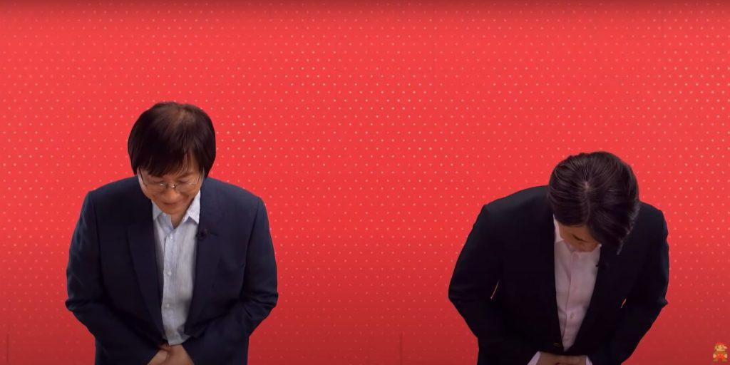Capture d'écran du Nintendo Direct.