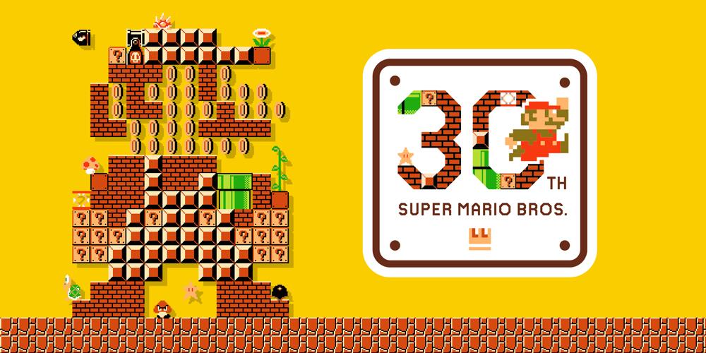 Artwork officiel pour célébrer les 30 ans de la licence Super Mario.