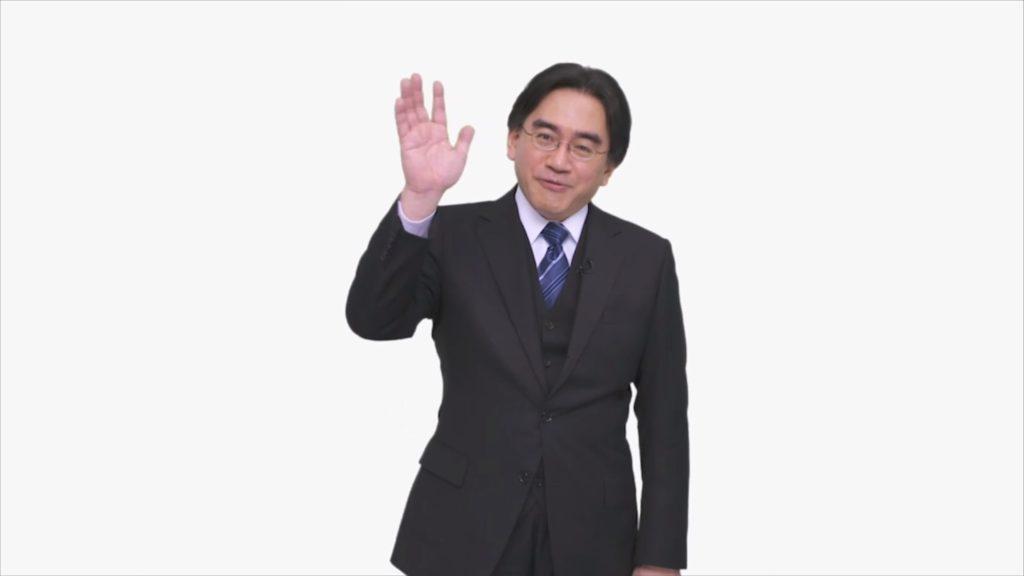 Satoru Iwata saluant les internautes à la fin d'un Nintendo Direct.